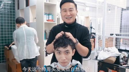 小伙额头有疤 想尝试新发型 这款剪烫发型巧妙遮盖疤痕提升帅气