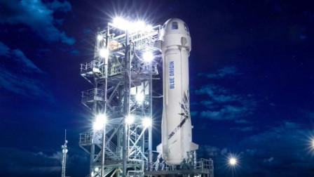 美富豪的火箭公司助人类明年旅行太空,不是马斯克的SpaceX