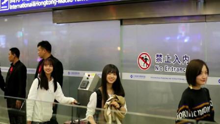 斋藤飞鸟上海机场,小鸟笑得好开心啊!