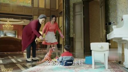 相爱吧:儿子把牛奶弄了一地毯,婆婆斥妻子:快看你儿子又惹祸了