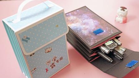 自制精致的风琴式笔袋,用几张卡纸就能做一个