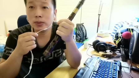 竹笛笛子基本功练习之:吐音(下)