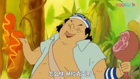 海贼王:分分钟变成大胖子的乌索普还洋洋得意,却不知危险已经悄悄来临