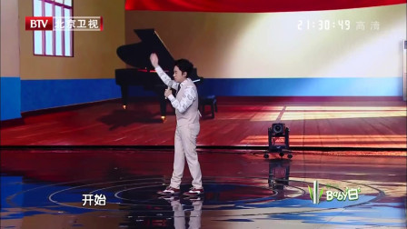 王祖蓝翻唱《上海滩》惊艳全场,唱出另一种味道,经典