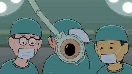 影视:小伙的心脏里住着一家人,医生表示,我一定是产生幻觉了