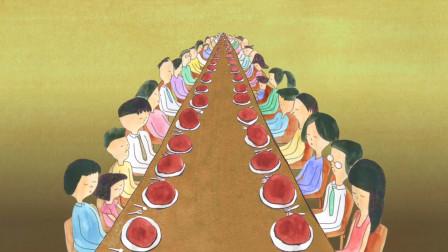 日本人性短片《进食之人》,通过吃饭将人性表达得淋漓尽致