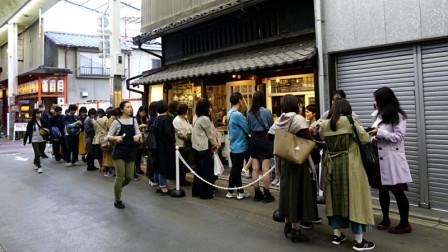 老钟游日本之京都民宿所在步行街