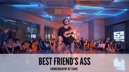 SINOSTAGE舞邦 Yanis编舞课堂视频Best Friend's Ass