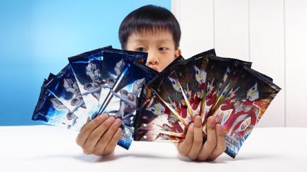 一次性开15包奥特曼卡片,试试能开出多少张满星的?