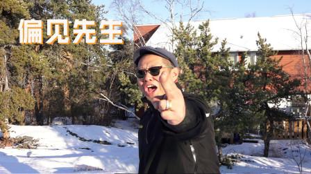 中国摇滚屎shi 面孔到底是一只什么样的乐队?聊聊背后的那些面子事儿