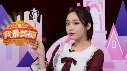 玩具王国第二季拍摄花絮,金豆公主上演搞笑录制秀!