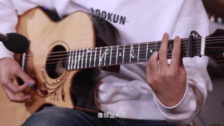 旅行团《逝去的歌》蔡宁吉他弹唱教学 使用magic雀印靠谱吉他乐器出品