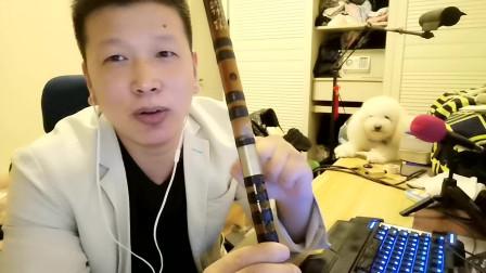 竹笛笛子吹奏技巧之:颤音
