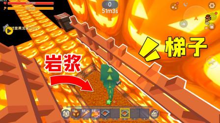 迷你世界:挑战435万下载量的跑酷图,由于小乾大意,3次跌落岩浆