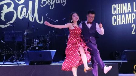 Liang Yangcong & Liang Wanxuan
