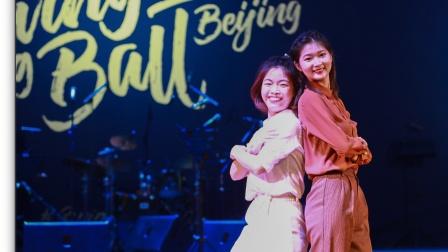 Sandrine Xie & Kelly Zhang