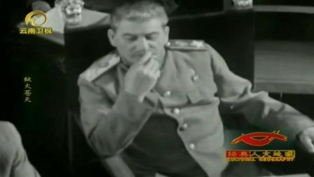 二战末期,刚刚攻下柏林的苏军精锐,立刻马不停蹄奔向了日军前线
