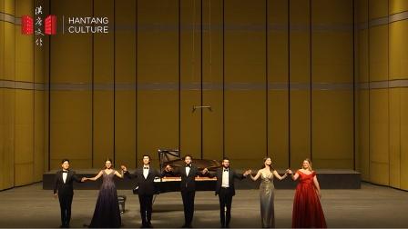 巴黎国家歌剧院学院中国巡演上海站