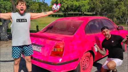 国外小伙把朋友车子喷成粉红色,当作是生日礼物,伙伴超感动?
