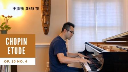 于泽楠~肖邦练习曲Op.10 No.4