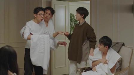 孩子聚会吐槽自己的父母,林磊儿:文洁,这都是小场面!