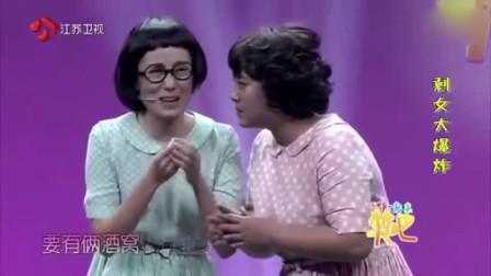 张小斐:听说大耳锤能找到对象,贾玲:我这耳垂都能给你扇风了