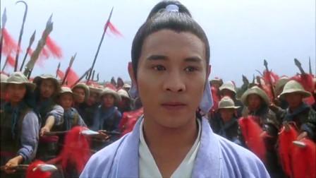 讲解:重温李连杰、杨紫琼武侠动作片《太极张三丰》