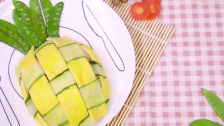 2岁宝宝辅食:炒饭中的绝对C位,高颜值的菠萝蛋包饭
