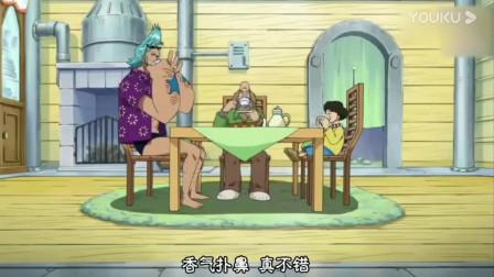 海贼王:老头子让弗兰奇冷静,弗兰奇一言不合掀桌子!