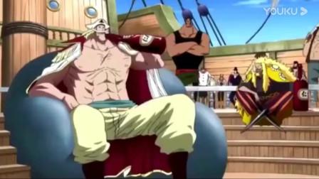海贼王:白胡子动动手指就可以将金狮子沉入海底,老爹还是老爹
