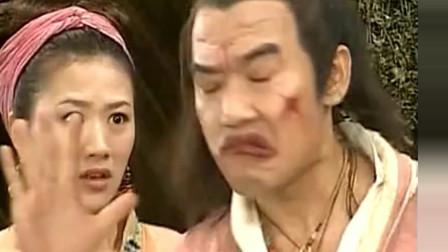 绝代双骄:轩辕三光和李大嘴携手,扛着小鱼儿跑了