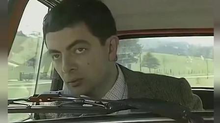 憨豆先生这开车和锁车的技术,可以称之为第一人呀!