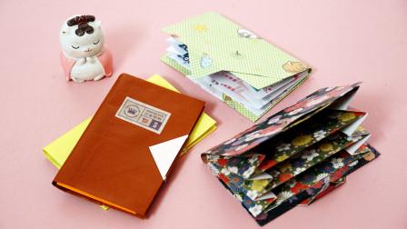 几张纸DIY的小钱包,当作收纳册也不错,需要一点耐心!