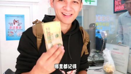 越南旅行换钱,这面额直逼天地通,分分钟变百万富翁