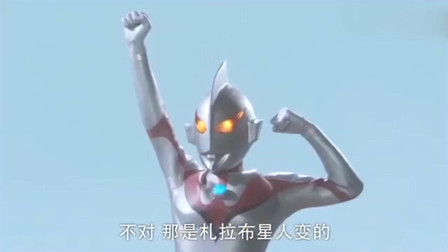 奥特曼:假船员的身份被识破,外星人又变成了假奥特曼!