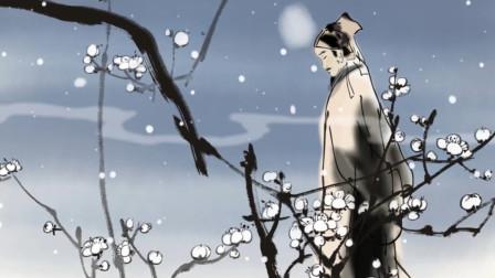 【水墨动画】古诗《梅花》中国风动画工作室