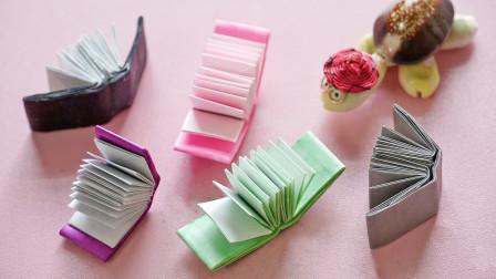 挑战一张纸折叠26页的小本子,步骤小复杂,敢来试试吗?