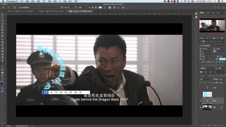 [PS教程]轻松学Photoshop(第24集)PS钢笔工具、路径与蒙版基础下