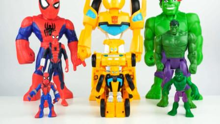 趣味动画 蜘蛛侠绿巨人大黄蜂英雄玩具 学习颜色字母