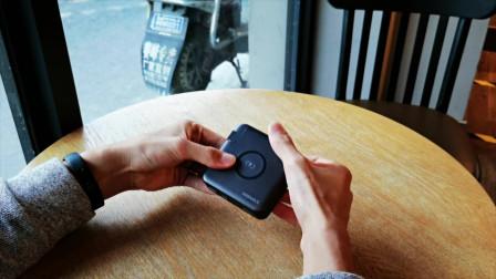 「城像Vlog」MOMAX多功能充电器上手体验