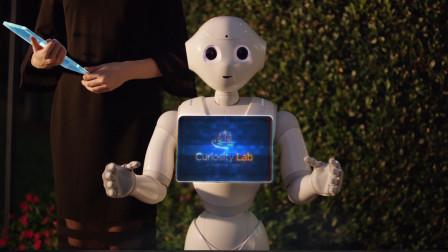 未来智慧城市会是怎样的呢?Cloud Pepper机器人告诉你~!