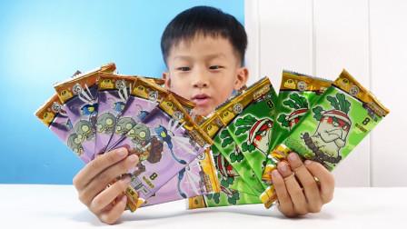植物大战僵尸也出卡片了?开15包试玩一下