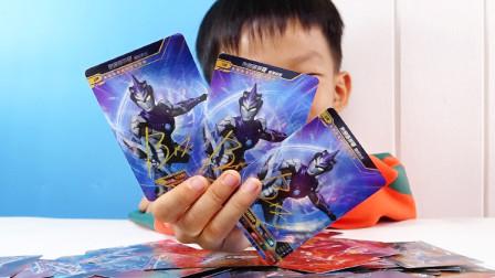 传奇卡出到第七弹了,一盒开出了三张签名卡