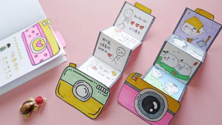 自制简单的相机小机关,几个步骤完成,分分钟学会