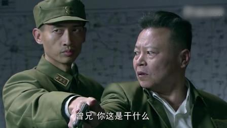 孤军:叛徒刚当上师长,就对新四军下手,副官一怒毙了他!