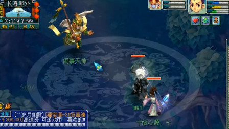 梦幻西游:老王为了领取千亿兽决,来者不拒,最后却发现被坑了