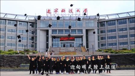 辽宁科技大学版《成都》最美的校园,最美的我们(授权转载)