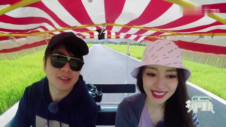 郎朗在田间路上教吉娜骑车,吉娜浪漫表白, 甜甜甜