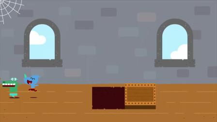 嗨道奇 小伙伴们来到的城堡的顶楼 遇见了城堡的主人