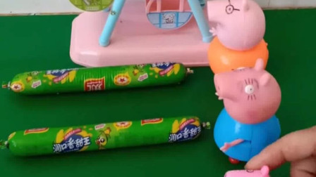 给小猪们发好吃的火腿肠啦,乔治发现自己的火腿肠是假的,他会怎么办呢?